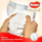 Подгузники Huggies Elite Soft 4 Mega 66 шт. (5029053546339) (5029053545301) - изображение 7