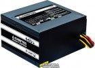 Chieftec Smart GPS-450A8 - изображение 2