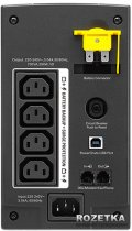Джерело безперебійного живлення APC Back-UPS 700VA IEC (BX700UI) - зображення 2