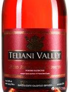 Вино ігристе Teliani Valley рожеве напівсухе 0.75 л 12% (4860065014598) - зображення 2