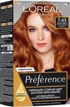 Стойкая гель-краска для волос L'Oreal Paris Recital Preference 7.43 - Интенсивный медный 174 мл (3600520702858) - изображение 1