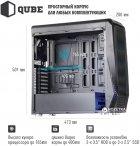 Корпус QUBE QB354 Black (QB354_WBNU3) - изображение 4