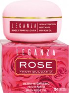 Маска ночная Leganza Rose from Bulgaria ультраувлажняющая с розовым маслом 45 мл (3800010525220) - изображение 1