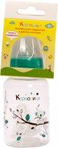 Бутылочка для кормления Курносики 7007 с двумя силиконовыми круглыми сосками размер S и M-срез 125 мл Зелёная (8850217570078) - изображение 3