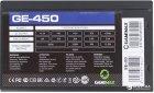 GameMax GE-450 450W - зображення 4