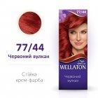 Крем-краска для волос Wella Wellaton интенсивная 77/44 Красный вулкан 110 мл (4056800899821) - изображение 2