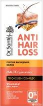 Олія для волосся Dr.Sante Anti Hair Loss 100 мл (4823015936654) - зображення 1