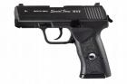 Пневматичний пістолет Borner Special Force W118 - зображення 1