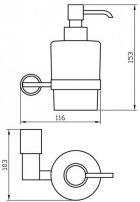Дозатор для рідкого мила AQUA RODOS Маттео 8814 хром - зображення 3
