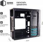 Корпус QUBE QB05M Black (QB05M_MN4U1) - зображення 3