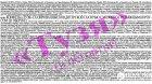 Конфеты Лукас Тузя 2.5 кг (4823054604101) - изображение 3