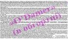 Конфеты Лукас O'Damer 2.5 кг (4823054604507) - изображение 3