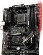 Материнська плата MSI B450 Tomahawk Max II (sAM4, AMD B450, PCI-Ex16) - зображення 3