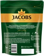 Кофе растворимый Jacobs Monarch 170 г (4820206290953) - изображение 3