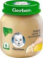 Упаковка овоще-мясного пюре Gerber Нежные овощи с кроликом с 6 месяцев 130 г х 12 шт (7613036011266) - изображение 2