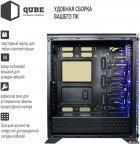 Корпус QUBE Armor Black (QBT97_FMNU4) + 2 кулера QUBE Armor RGB 256C (QB-ARMOR-120-18) - изображение 8