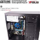 Комп'ютер ARTLINE Home H44 v03 (H44v03) - зображення 2