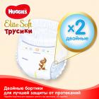Трусики-подгузники Huggies Elite Soft Pants 3 (M) 54 шт (5029053546995) - изображение 3