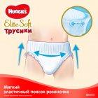 Трусики-подгузники Huggies Elite Soft Pants 4 (L) 21 шт (5029053546971) - изображение 4
