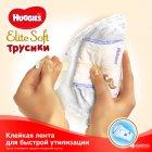 Трусики-подгузники Huggies Elite Soft Pants 4 (L) 21 шт (5029053546971) - изображение 6
