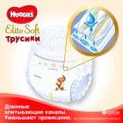 Трусики-подгузники Huggies Elite Soft Pants 5 (XL) 19 шт (5029053546988) - изображение 5