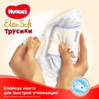 Трусики-подгузники Huggies Elite Soft Pants 5 (XL) 38 шт (5029053547015) - изображение 10