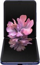 Мобильный телефон Samsung Galaxy Z Flip 8/256GB Purple Mirror (SM-F700FZPDSEK) - изображение 3