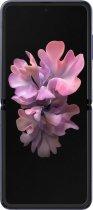 Мобильный телефон Samsung Galaxy Z Flip 8/256GB Purple Mirror (SM-F700FZPDSEK) - изображение 2