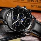 Мужские часы (31008) - изображение 4
