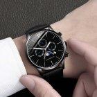 Мужские часы (31008) - изображение 5