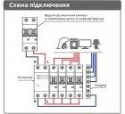 WiFi лічильник електроенергії Баклер КМР-121-60А - зображення 5