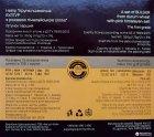 Крупа Август Gourmet Collection Булгур 2 х 175 г + розовая гималайская соль 50 г (4820019601397) - изображение 2