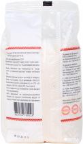 Сахар белый Саркара продукт кристаллический из сахарной свеклы 1 кг (4820160760028_1) - изображение 2