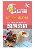 Закваска Zakvaskin для йогурту Мацоні 1 г 1 закваска на 3 л молока - зображення 1