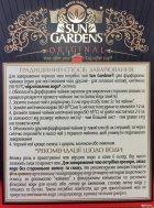 Чай черный рассыпной Sun Gardens с бергамотом Earl Grey OPA 90 г (4820082702755) - изображение 3