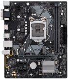 Материнська плата Asus Prime H310M-E R2.0 (s1151, Intel H310, PCI-Ex16) - зображення 1