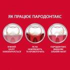 Зубная паста Пародонтакс Комплексная Защита Экстра Свежесть 75 мл (5054563040213) - изображение 5