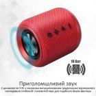 Акустична система Promate Hummer 10W IPX4 Red (hummer.red) - зображення 3