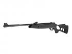 Пневматическая винтовка Hatsan Striker Edge с газовой пружиной - изображение 1