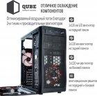 Корпус QUBE QB928A Black (QB928A_WRNU3) - изображение 2