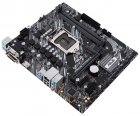 Материнська плата Asus Prime H410M-A (s1200, Intel H410, PCI-Ex16) - зображення 3