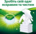 Упаковка стирального порошка Persil Sensitive для стирки детских вещей 6 кг х 3 шт (9000101352870) - изображение 4
