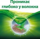 Упаковка стирального порошка Persil Sensitive для стирки детских вещей 6 кг х 3 шт (9000101352870) - изображение 5