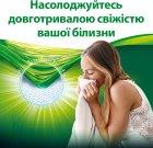Упаковка геля для стирки Persil Color Deep Clean Lavender 2 л х 4 шт (9000101315745) - изображение 8