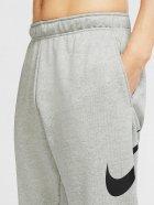 Спортивні штани Nike M Nk Df Pnt Taper Fa Swsh CU6775-063 S (194277155355) - зображення 3