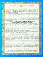 Фиточай Літаюча ластівка Глаз Дракона (лонган) 20 x 3 г (4820166090556) - изображение 3