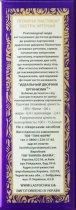 Фиточай Літаюча ластівка Экстра 20 x 3.2 г (4820166090273) - изображение 4