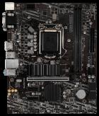 Материнська плата MSI B460M Pro (s1200, Intel B460, PCI-Ex16) - зображення 1