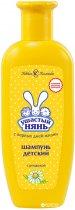 Упаковка детского шампуня Ушастый нянь с ромашкой 200 мл х 6 шт (ROZ6400050017) - изображение 2