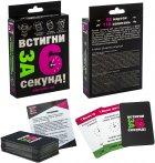 Карткова гра Strateg Встигни за 6 секунд (вік 15+) (4820220562173) - зображення 2